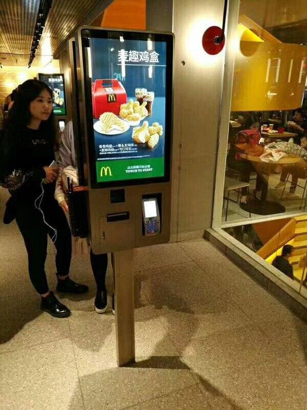self order kiosk