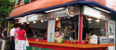 Fast Food Using Kiosks