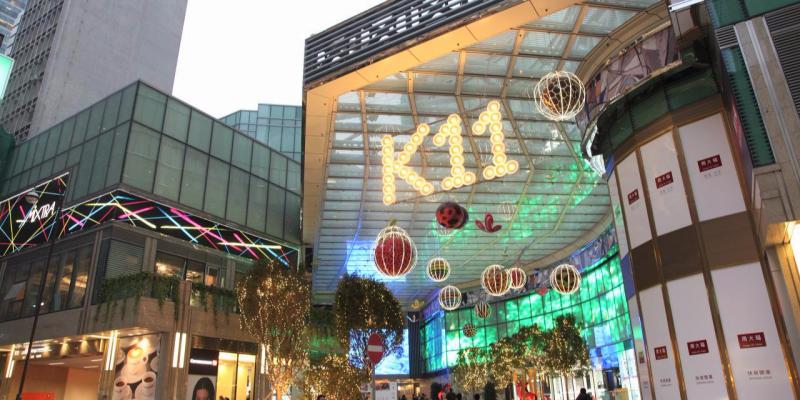 k11 musea hk